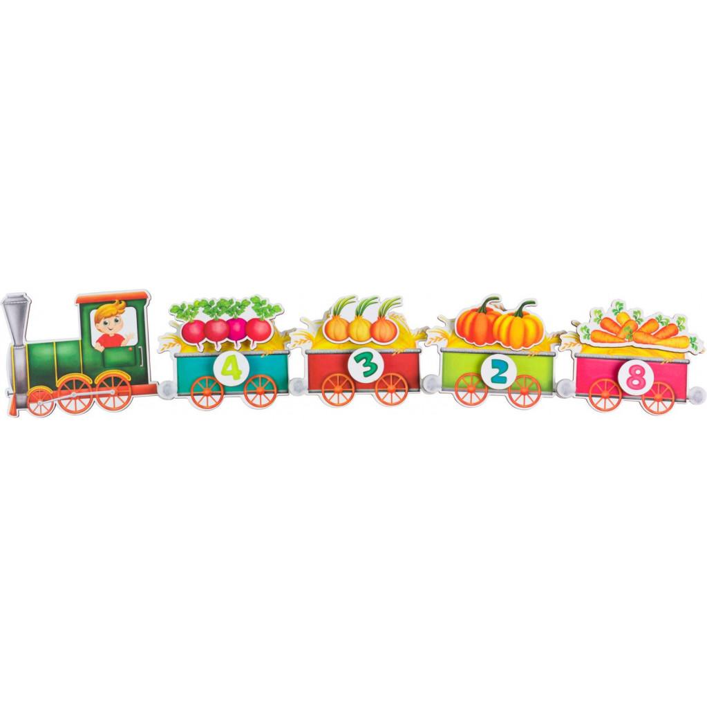 Игровой набор PAREMO  Липучка Поезд с овощами