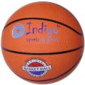 Мяч баскетбольный №7 Indigo 7300-7-TBR