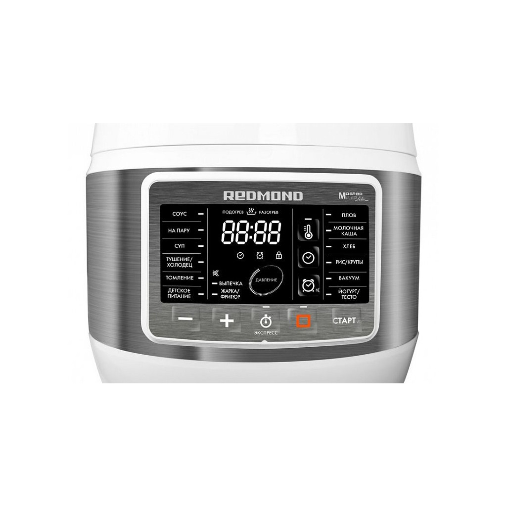 Мультиварка-скороварка Redmond RMC-PM503 5л 900Вт белый/серебристый