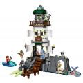 Игрушка LEGO Hidden Side Маяк тьмы