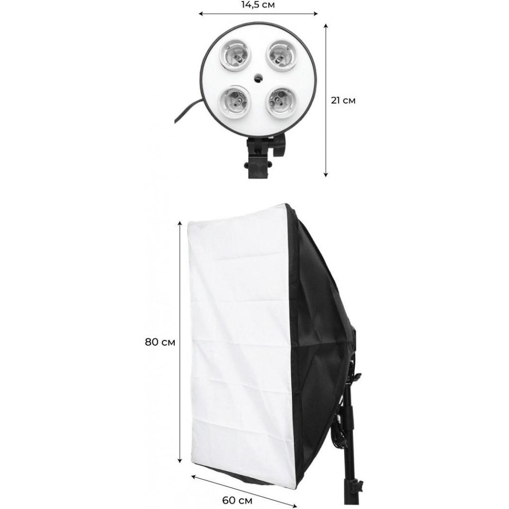 Комплект постоянного света Raylab RL-LED176 светодиодный