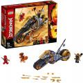 Конструктор LEGO Ninjago Раллийный мотоцикл Коула