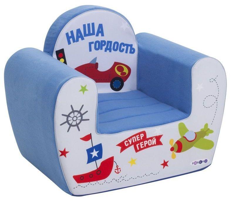 Paremo Игровое кресло серии Инста-малыш - #НашаГордость