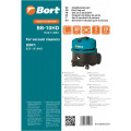 Мешок пылесборный для пылесоса Bort BB-10HD 5 шт (BSS-1010HD)