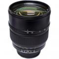 Mitakon Speedmaster 85mm f/1.2 Nikon F