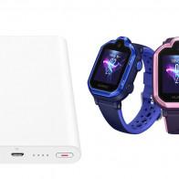 Внешний аккумулятор на 10000 мАч и две модели детских умных часов от Huawei