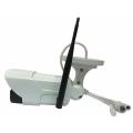 IP-камера Сапсан IP-CAM S8