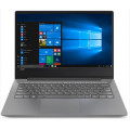 Ноутбук Lenovo IdeaPad 330s-15IKB 15.6'' (FHD(1920x1080) IPS/Intel Core i5-8250U 1.60GHz /8GB/256GB SSD/GF GTX1050 4GB/noDVD/DOS) серый