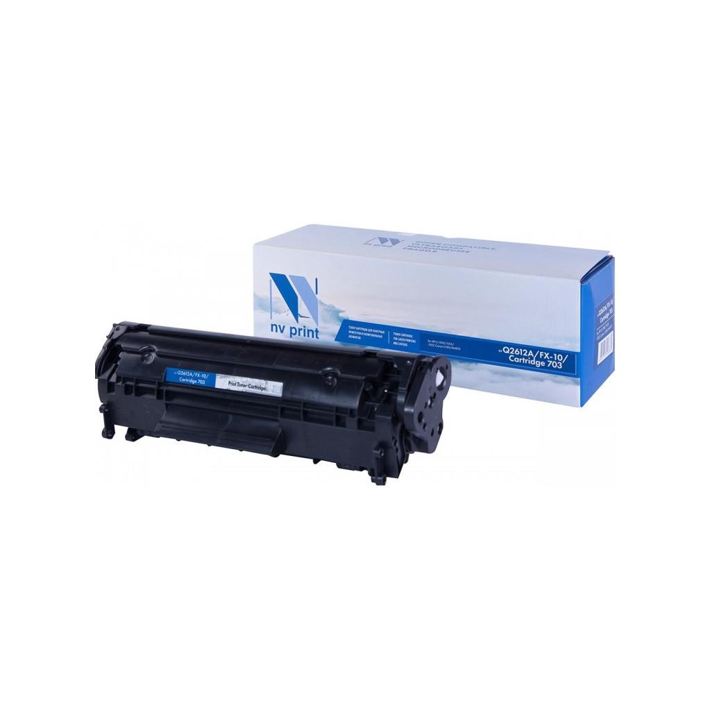 Картридж NVPrint совместимый HP Q2612A/Canon FX-10/703 для LaserJet M1005/1010/1012/1015/1020/1022/M1319f/3015/3020/3030/3050/Canon i-SENSYS FAX-L95