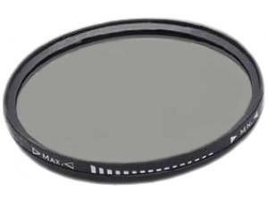 Нейтрально-серый фильтр Fujimi ND (2-400) 67mm