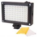 Свет Ulanzi 112 LED (5500K)