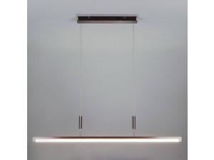Подвесной светодиодный светильник Eurosvet Line 90030/1 коричневый