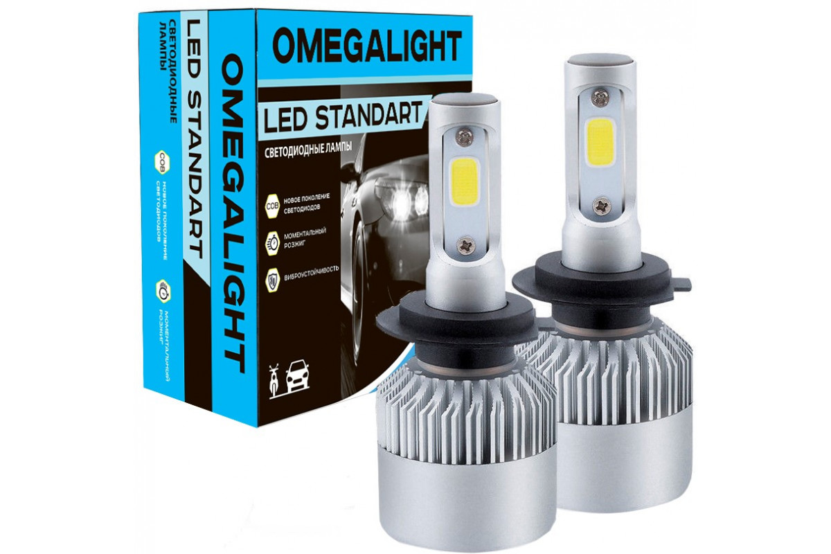 Лампа автомобильная LED светодиодная Omegalight Standart 3000K H7 2400lm (2шт)