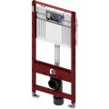 Монтажный стеллаж для подвесного унитаза TECE 9300000