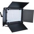 Осветитель светодиодный Raylab RL-50 88 3200-6500K
