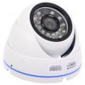 Уличная аналоговая видеокамера Falcon Eye FE-SD91A/15M (FE SD91A/15M)