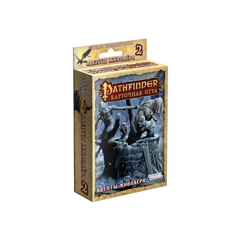 Настольная игра Hobby World Pathfinder. 2 - Адепты Живодера (дополнение)