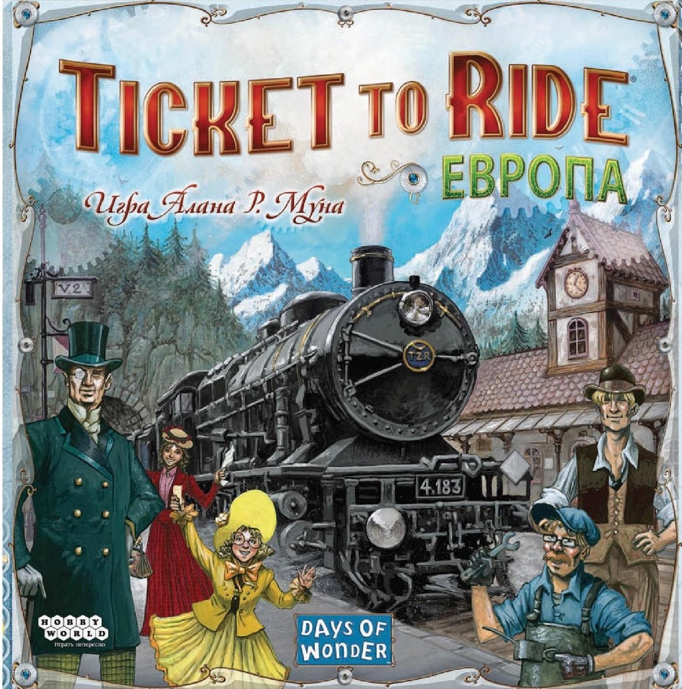 Настольная игра Hobby World Ticket to Ride Европа (3-е рус. изд.)