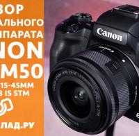 Видеообзор Canon EOS M50