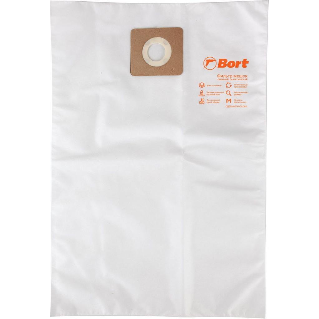 Мешок пылесборный для пылесоса Bort BB-25PP 5 шт (BSS-1425PowerPlus)
