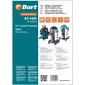 Фильтр для пылесоса тканевый Bort BF-40M