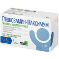 Глюкозамин Максимум табл №60