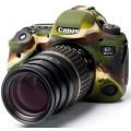 Силиконовый чехол easyCover для Canon EOS 6D Mark II, камуфляж