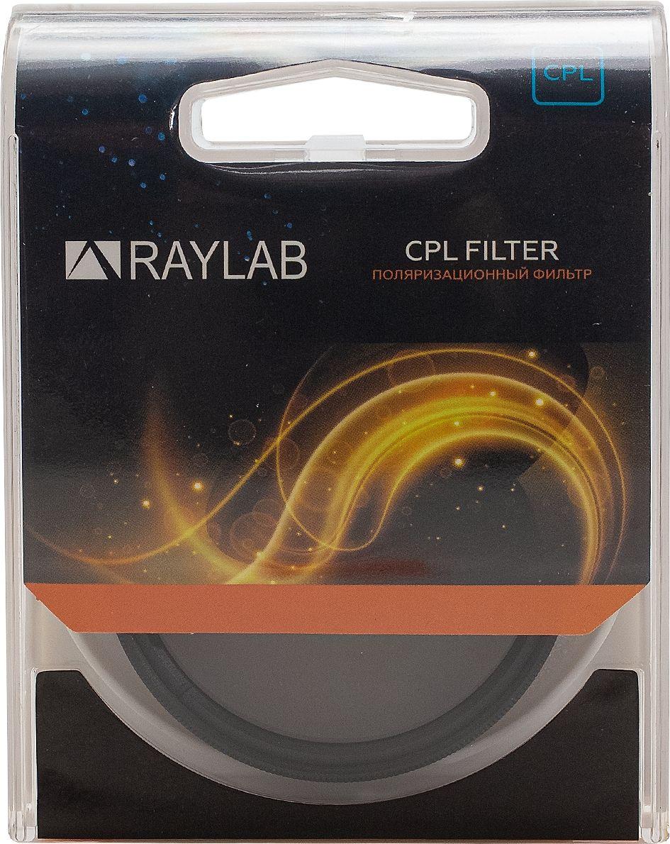Фильтр поляризационный RayLab CPL  49mm Уценка 6963