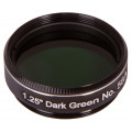 """Светофильтр Explore Scientific темно-зеленый №58A, 1,25"""""""