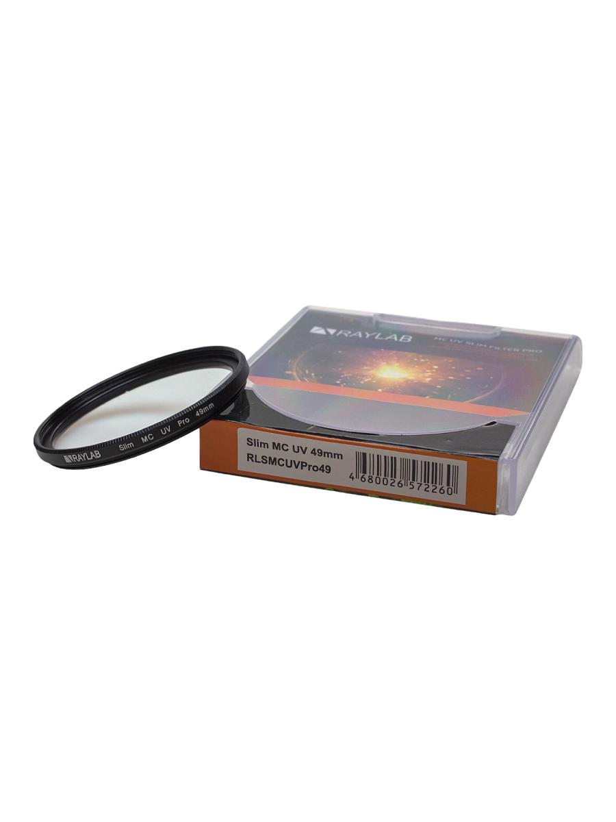 Фильтр защитный ультрафиолетовый RayLab UV MC Slim Pro 49mm