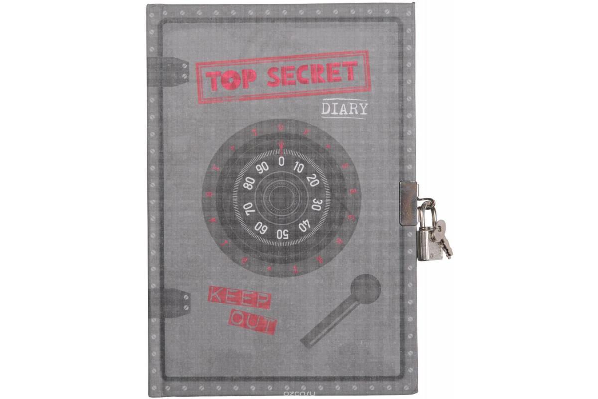 Tiger Tribe Личный дневник с замочком Совершенно секретно