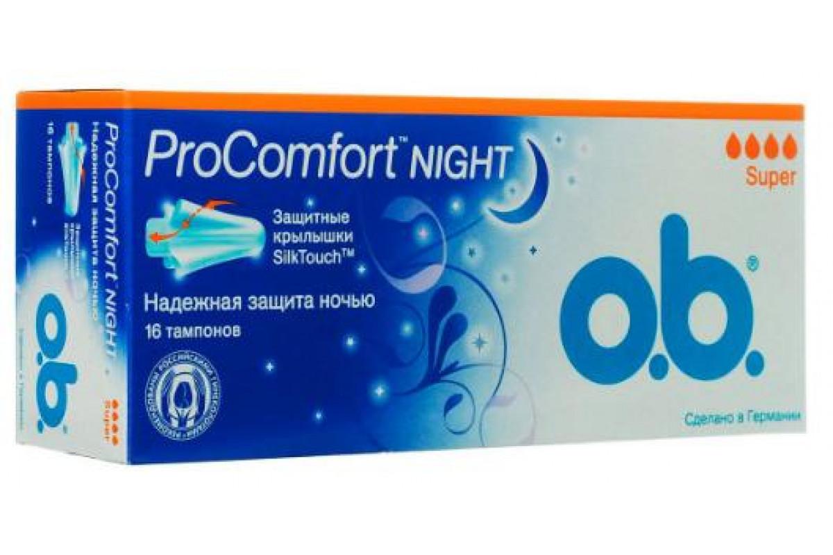 Тампоны o.b. ProComfort Night Super 16 шт.+Тампоны ProComfort Super 16шт