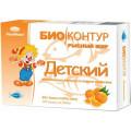 Рыбий жир БиоКонтур д/детей капс жев №100 апельсин