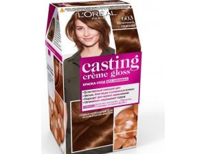L'Oreal Casting Creme Gloss Крем-краска для волос тон 603 Молочный шоколад