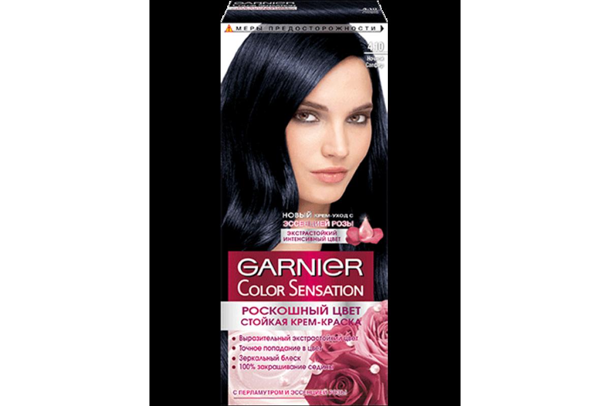 Garnier Краска для волос Color Sensation 4.10 Ночной сапфир
