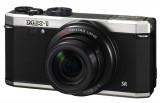 В продаже появилась новинка от компании Pentax – фотокамера Pentax MX-1.