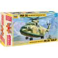 Сборная модель Звезда Подарочный набор Вертолет Ми-26