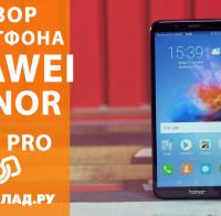Видеообзор смартфона Huawei Honor 7C Pro