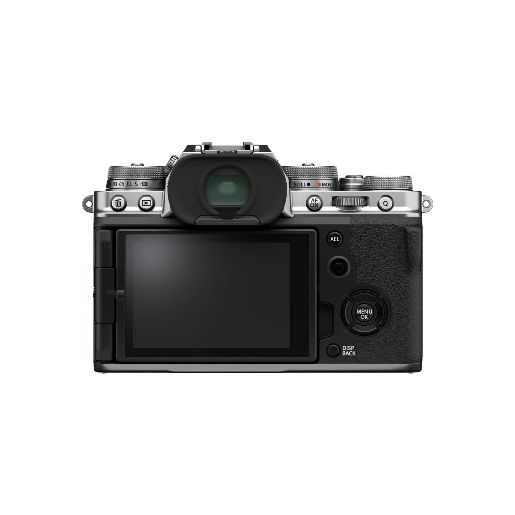 Фотоаппарат Fujifilm X-T4 Kit XF 16-80mm f/4 серебро