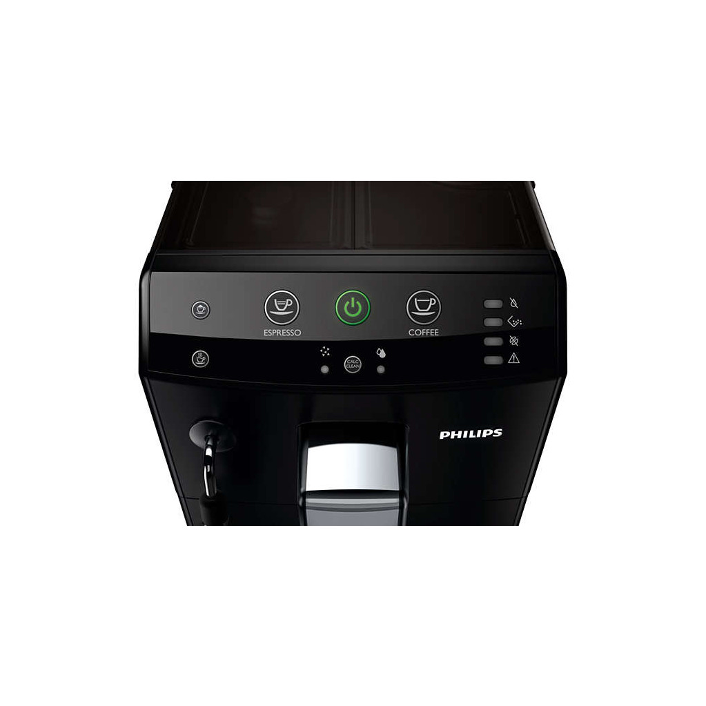 Кофемашина Philips HD8825/09