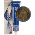 Matrix 507g блондин золотистый 100% покрытие седины 90 мл