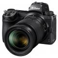 Фотоаппарат Nikon Z6 II Kit 24-70 f/4 S