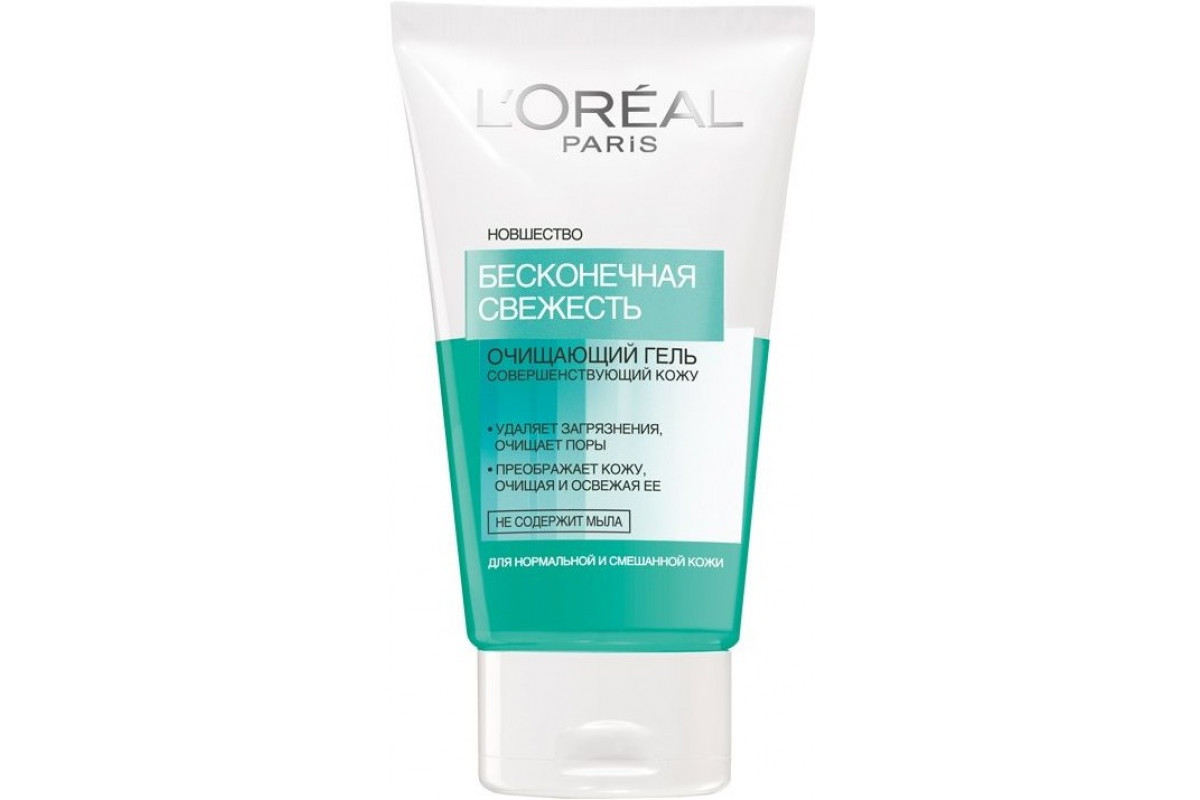 L'Oreal Dermo-Expertise Гель для умывания для нормальной и смешанной кожи Бесконечная Свежесть 150 мл