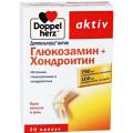 Доппельгерц Актив Глюкозамин+хондроитин капс №30