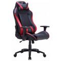 Игровое кресло Tesoro Zone Balance F710 черный/красный