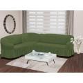 Чехол на диван Bulsan угловой левосторонний (2+3) зеленый