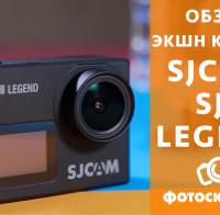 Видеообзор SJCAM SJ6 LEGEND