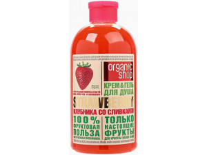 Organic shop Гель-крем для душа Клубника со сливками 500мл