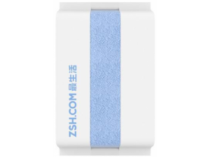 Полотенце Xiaomi ZSH Youth Series 140*70 Blue