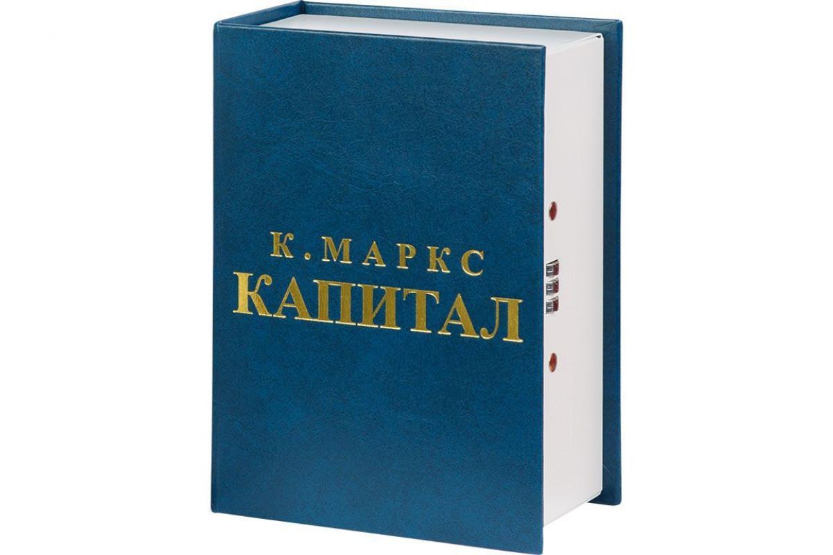 Кэшбокс Тайник Капитал (blue)